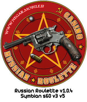 Russian  Roulette Palm Treo Pro Java Game